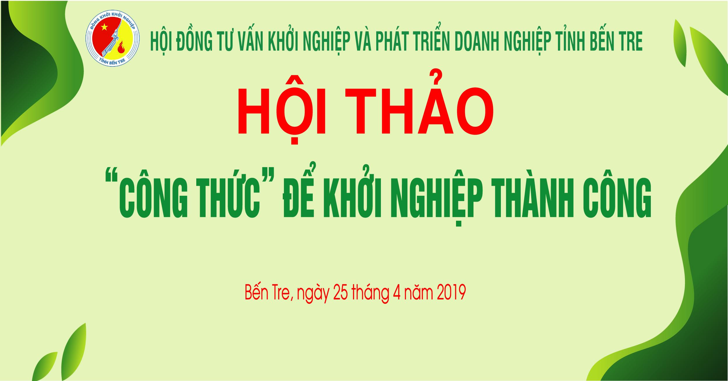 (Tiếng Việt) Mời tham dự Hội thảo Công thức để khởi nghiệp thành công (25/4/2019)